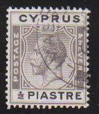 Cyprus Stamps SG 104 1924 Half Piastre - USED (d391)