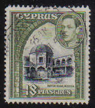 Cyprus Stamps SG 160 1938 KGVI 18 Piastres - USED (d360)