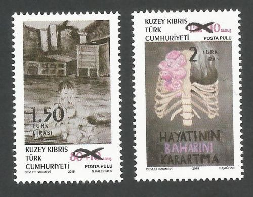 North Cyprus Stamps SG 2018 Surcharge Struggle With Cancer 2015
