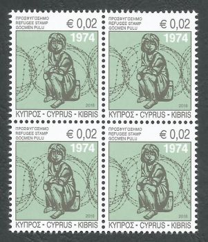 Cyprus Stamps 2018 Refugee Fund Tax - Block of 4 MINT