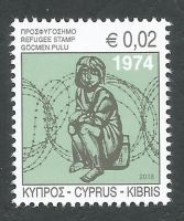 Cyprus Stamps 2018 Refugee Fund Tax SG 1431 - MINT