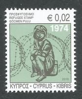 Cyprus Stamps 2018 Refugee Fund Tax - MINT