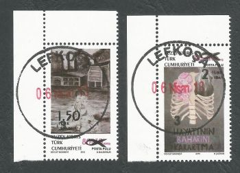 North Cyprus Stamps SG 2018 (a) Surcharged Overprint of the 2015 Struggle with cancer stamps - CTO USED (k626)
