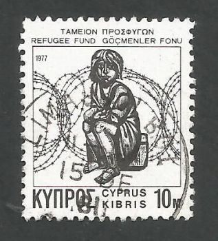 Cyprus Stamps 1977 Refugee Fund Tax SG 481a White Paper - USED (k618)