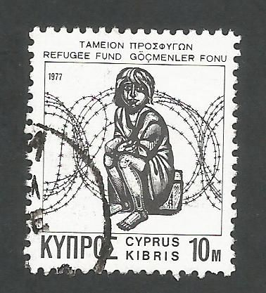 Cyprus Stamps 1977 Refugee Fund Tax SG 481a White Paper - USED (k614)