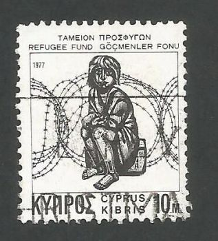 Cyprus Stamps 1977 Refugee Fund Tax SG 481a White Paper - USED (k615)