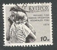 Cyprus Stamps 1974 Refugee Fund Tax SG 435 - USED (k554)