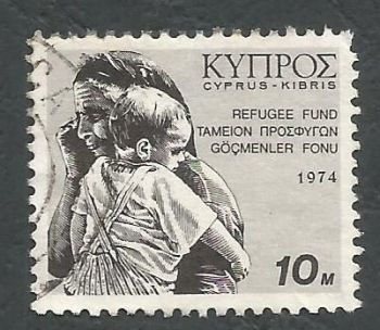 Cyprus Stamps 1974 Refugee Fund Tax SG 435 - USED (k555)