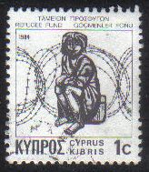 Cyprus Stamps 1984 Refugee fund tax SG 634 Waddingtons - USED (g598)