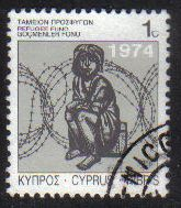 Cyprus Stamps 1988 Refugee Fund Tax SG 729 - USED (g593)