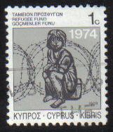 Cyprus Stamps 1989 Refugee Fund Tax SG 747 - USED (g591)