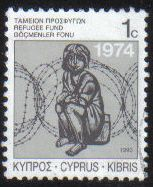 Cyprus Stamps 1990 Refugee Fund Tax SG 747 - USED (g585)