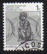 Cyprus Stamps 1990 Refugee Fund Tax SG 747 - USED (g586)