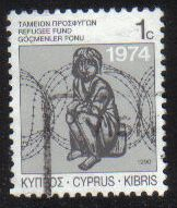 Cyprus Stamps 1990 Refugee Fund Tax SG 747 - USED (g587)