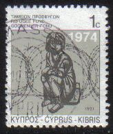 Cyprus Stamps 1991 Refugee Fund Tax SG 807 - USED (g581)
