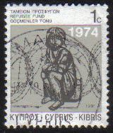 Cyprus Stamps 1991 Refugee Fund Tax SG 807 - USED (g582)