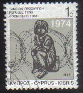 Cyprus Stamps 1992 Refugee Fund Tax SG 807 - USED (g578)