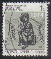 Cyprus Stamps 1993 Refugee Fund Tax SG 807 - USED (g573)