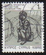 Cyprus Stamps 1993 Refugee Fund Tax SG 807 - USED (g574)