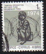 Cyprus Stamps 1993 Refugee Fund Tax SG 807 - USED (g575)