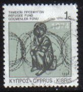 Cyprus Stamps 1995 Refugee fund tax SG 892 - USED (g570)