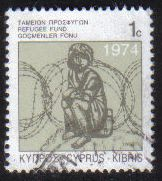Cyprus Stamps 1998 Refugee Fund Tax SG 892 - USED (g561)