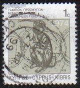 Cyprus Stamps 1998 Refugee Fund Tax SG 892 - USED (g562)