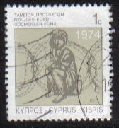 Cyprus Stamps 1999 Refugee Fund Tax SG 892 - USED (g557)