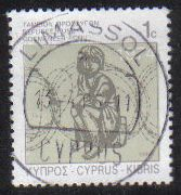 Cyprus Stamps 1999 Refugee Fund Tax SG 892 - USED (g558)