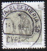 Cyprus Stamps 1999 Refugee Fund Tax SG 892 - USED (g560)