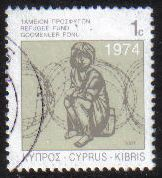 Cyprus Stamps 2001 Refugee Fund Tax SG 892 - USED (g554)