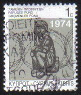 Cyprus Stamps 2002 Refugee Fund Tax SG 807 - USED (g550)