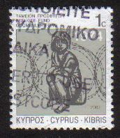 Cyprus Stamps 2003 Refugee Fund Tax SG 807 - USED (e090)