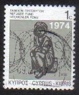 Cyprus Stamps 2005 Refugee Fund Tax SG 807 - USED (g041)