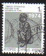 Cyprus Stamps 2005 Refugee Fund Tax SG 807 - USED (g042)