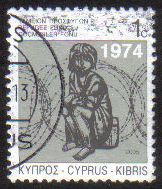 Cyprus Stamps 2005 Refugee Fund Tax SG 807 - USED (g043)