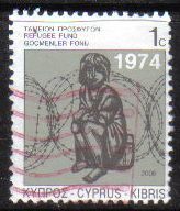 Cyprus Stamps 2006 Refugee Fund Tax SG 807 - USED (g541)