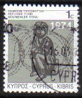 Cyprus Stamps 2006 Refugee Fund Tax SG 807 - USED (g543)
