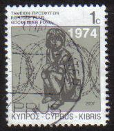 Cyprus Stamps 2007 Refugee Fund Tax SG 807 - USED (g046)