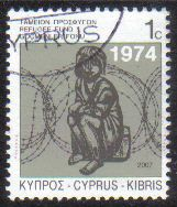 Cyprus Stamps 2007 Refugee Fund Tax SG 807 - USED (g538)
