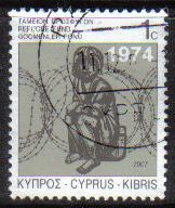 Cyprus Stamps 2007 Refugee Fund Tax SG 807 - USED (g539)