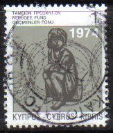 Cyprus Stamps 2007 Refugee Fund Tax SG 807 - USED (g540)