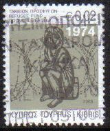 Cyprus Stamps 2008 Refugee Fund Tax SG 1157 - USED (g534)