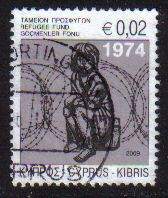 Cyprus Stamps 2009 Refugee Fund Tax SG 1181 - USED (e106)