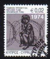Cyprus Stamps 2009 Refugee Fund Tax SG 1181 - USED (e107)
