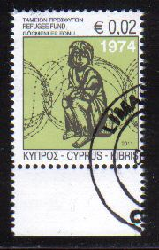 Cyprus Stamps 2011 Refugee Fund Tax SG 1245 - CTO USED (e176)