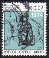 Cyprus Stamps 2012 Refugee Fund Tax SG 1265 - USED (h454)