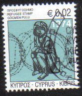 Cyprus Stamps 2012 Refugee Fund Tax SG 1265 - CTO USED (h456)