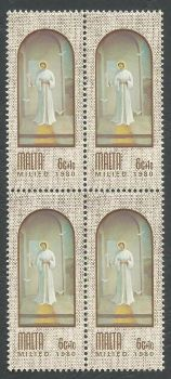 Malta Stamps SG 649 1980 6c Block of 4 - MINT