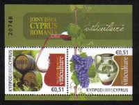 Cyprus Stamps SG 1236 MS 2010 Cyprus Romania Joint issue Mini-sheet Viticulture- MINT